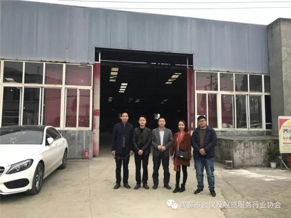 2017-2018年度 工厂申报评审公示