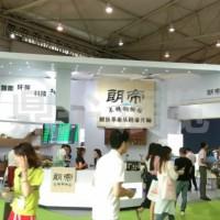成都春季糖酒会展台设计 鼎尖展览承接全国各大展会设计制作