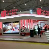 鼎尖展览提供各大展会特装展台设计搭建服务
