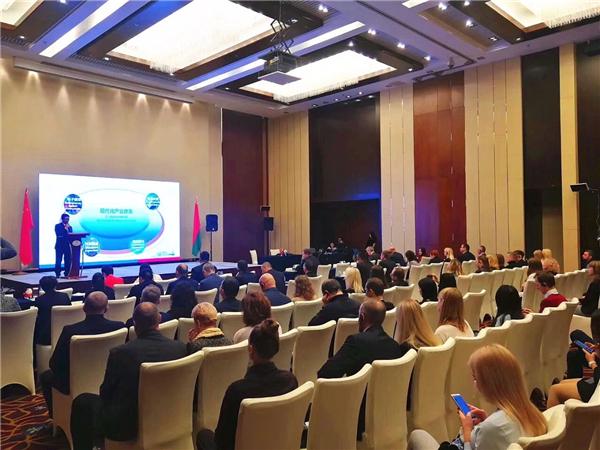 丝路名城再携手 10余家蓉企与60家白俄罗斯企业共商合作 分享
