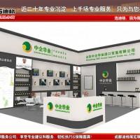 2019中国(西部)国际口腔设备与材料展览会 搭建